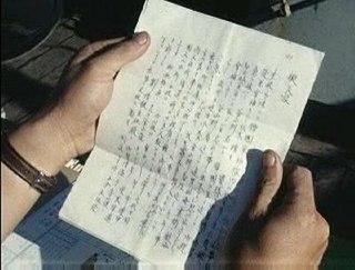 島根県第三興洋丸の乗組員の映像3.jpg