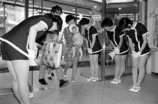 1971_ginza.jpg