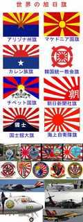 sekaino_kyoku.jpg
